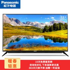 松下TH-43DX680C4K超高清网络液晶平板电视机