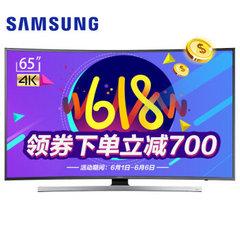三星 (SAMSUNG)UA65JU7800