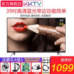 KKTVKKTV K40C1
