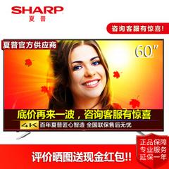 夏普 (SHARP)夏普(SHARP)LCD-60SU470A