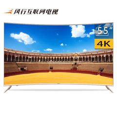 风行电视G55C