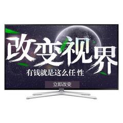 三星 (SAMSUNG)gUA65H6400AJXXZ