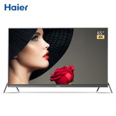 海尔 (Haier)LU65X81