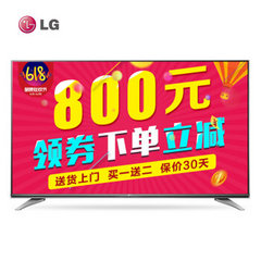 LG65UH7500-CA