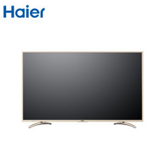 海尔Haier 海尔 LS55A61
