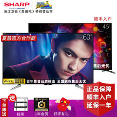 夏普 (SHARP)60SU465A  45SF460A