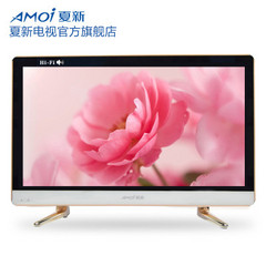 夏新(AMOI)LE-8826B