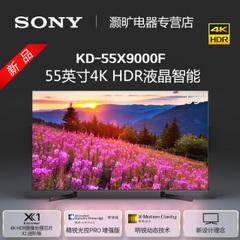 索尼KD-55X9000F