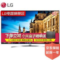 LGLG 65UH8500-CA