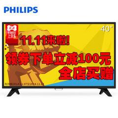 飞利浦 (Philips)40PFF5301/T3