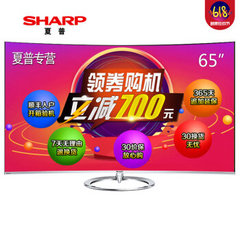 夏普 (SHARP)LCD-65UR30A