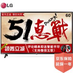 LG60UJ6300-CA
