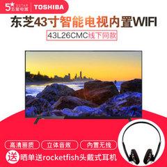 东芝 (TOSHIBA)43L26CMC