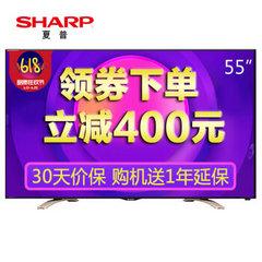 夏普 (SHARP)LCD-55S3A