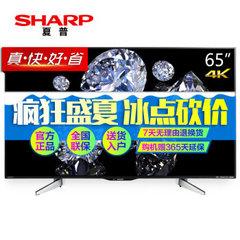 夏普 (SHARP)LCD-65SU560A