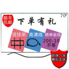 夏普LCD-70SU760A