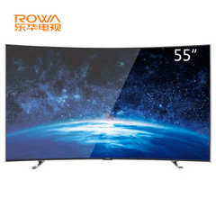 乐华 (ROWA)乐华(ROWA)55X1000