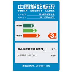 清华同方LE-50TM6800