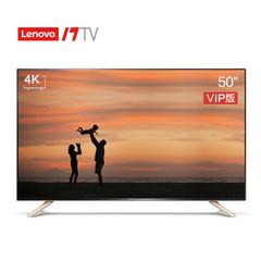 17TV50ivip版