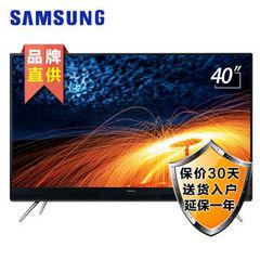 三星 (SAMSUNG)UA40K5300AJXXZ