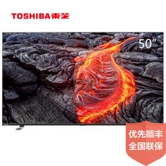 东芝 (TOSHIBA)50U5800C