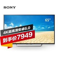 索尼(SONY)KD-65X7500D