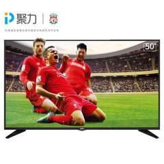 PPTVPPTV-50C2S