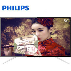 飞利浦 (Philips)50PUF6701/T3