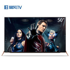 暴风TV50X(VR电视)