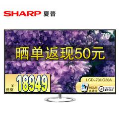 夏普(sharp)LCD-70UG30A