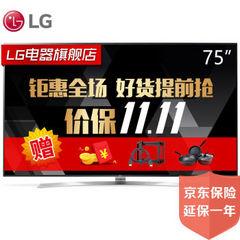 LG75UH8550-CB