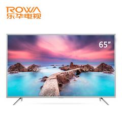 乐华 (ROWA)65AU7500
