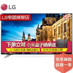 LGLG 55UH6500-CB