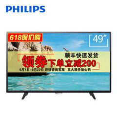飞利浦 (Philips)49PFF5201
