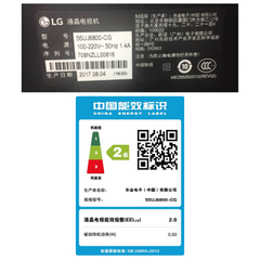 LG55UJ6800-CG