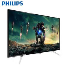 飞利浦(Philips)55PUF6701/T3