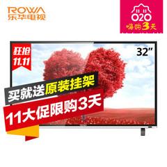 乐华(ROWA)32S560