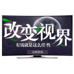 三星 (SAMSUNG)gUA55HU8800JXXZ