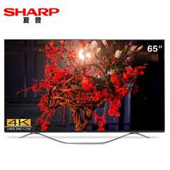 夏普 (SHARP)65SU761A