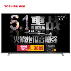 东芝 (TOSHIBA)55英寸4K智能电视