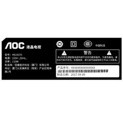 冠捷 AOC49U5070