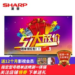 夏普 (SHARP)60SU775