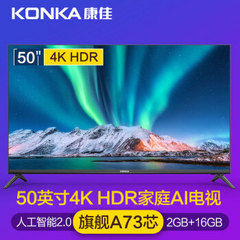 康佳LED50D6