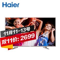 海尔(Haier)LS55M31