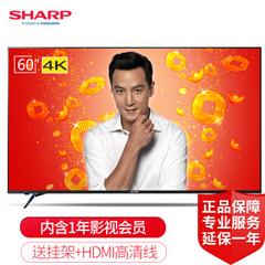 夏普 (SHARP)LCD-60MY6150A