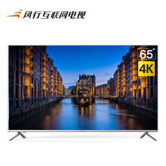 风行电视65U1