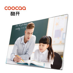 酷开24C1A 24英寸家庭教育机