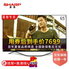 夏普 (SHARP)65761