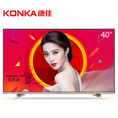 康佳(KONKA)LED40E330C