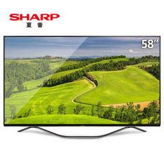 夏普 (SHARP)SU760A